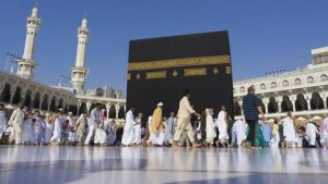 Syarat dan Cara Daftar Haji Plus Mudah